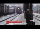 У Бердичеві 16-річна дівчина потрапила під потяг