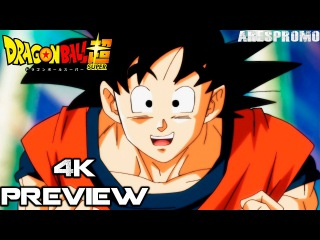 Dragon Ball Super Episode 77 Preview English Subbed [Ultra-HD 4K]