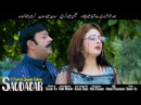 Pashto film SAUDAGAR official trailer