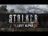 S.T.A.L.K.E.R. Lost Alpha DC - Начало игры