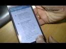 Телефон Samsung DUOS не входит в учетную запись после прошивки или сброса настроек