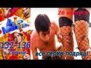 ДаЁшь МолодЁжь Все серии подряд сборник 6 7 сезон 132 136 серии