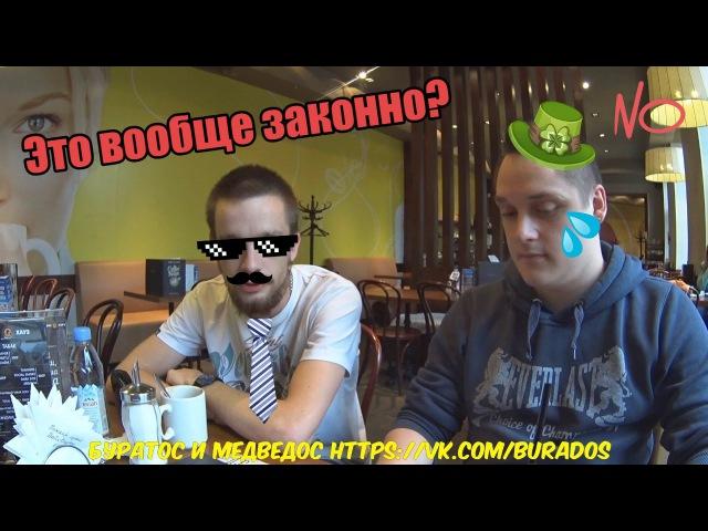 Кусочек интервью с Владимиром Романовым (Миллионеры в кедах)