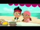 Джейк и пираты Нетландии - все серии подряд (Сезон 1 Серии 4, 5, 6) l Мультфильм для де...