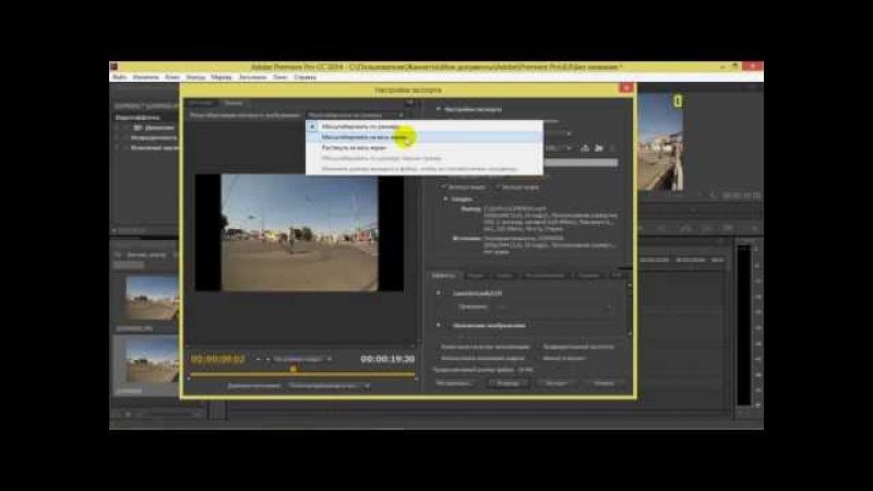 Как сделать Time lapse в Adobe Premiere Pro