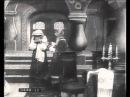 Русалка (1910)