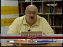 Каха Бендукидзе о пенсионной реформе Шустер LIVE