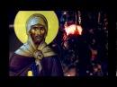 ☦ Преподобный Ефрем Сирин - ПСАЛТИРЬ И ЖИТИЕ