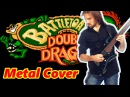 Battletoads Double Dragon OST (Metal Medley Cover!) NES/Genesis (Dendy/Sega)