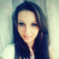 Дария Александрова