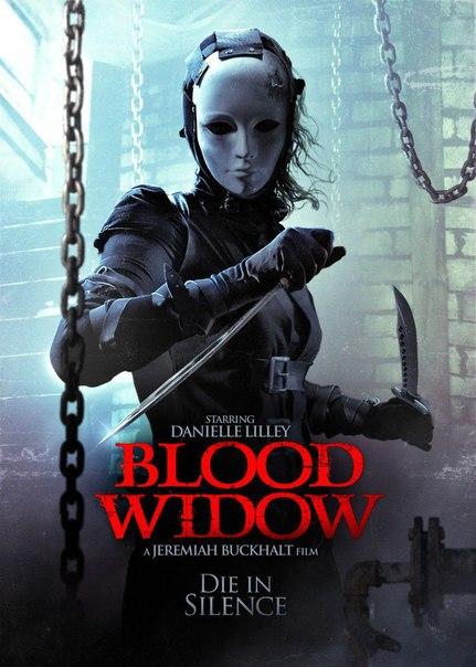 Кровавая вдова (2014)