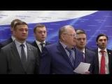 Жириновский о выходе Великобритании из Евросоюза_ ЕС КОНЕЦ если уйдёт Германия и.2016