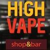 HIGHVAPE | VAPESHOP & BAR | TAGANROG