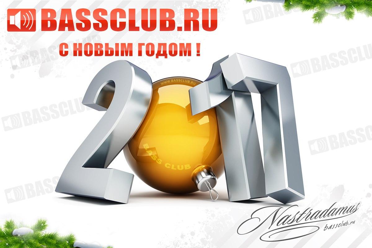 Www поздравление ru send thread фото 611