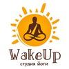 "Студия йоги и творчества ""Wake Up"" | Минск"