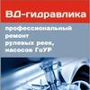 Ремонт рулевых реек в Ижевске. Продажа реек