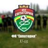 "ФК ""Евпатория"" U-16 | Арена-Крым"
