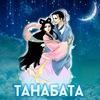 Звёздный фестиваль Танабата ★ Тольятти