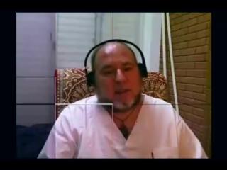 Андрей Гусев о матричном лечении