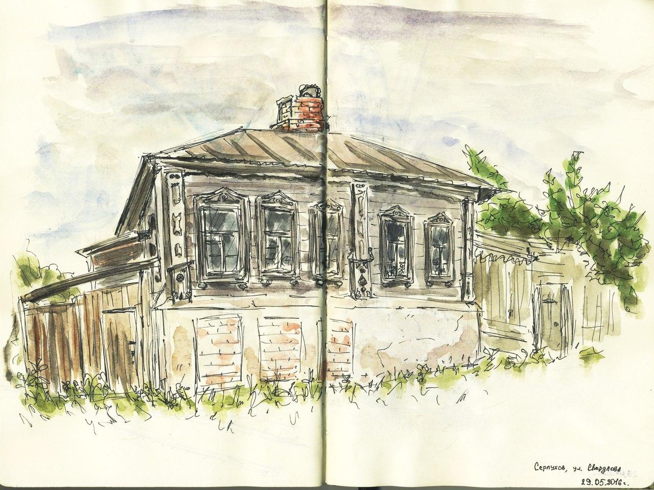 Серпухов, старый дом