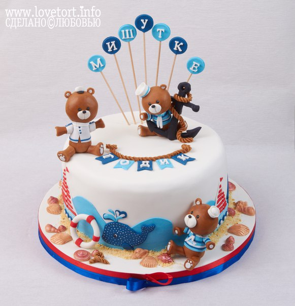 "Торт с мишками-морячками ""Мишутке годик"", 2,8 кг cake"
