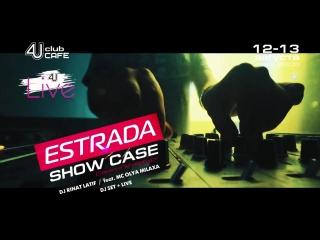 12-13 августа. 22-00. DJ Rinat Latif feat. MC Olya Milaxa