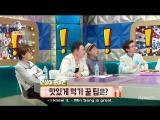 Radio Star 160831 Episode 493 English Subtitles