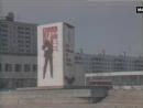 Чернобыль Припять Репортаж CNN 1 мая 1987 года