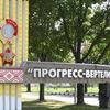 "СПК ""Прогресс-Вертелишки"""