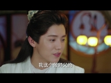 LuHan @ Fighter of The Destiny Episode 5