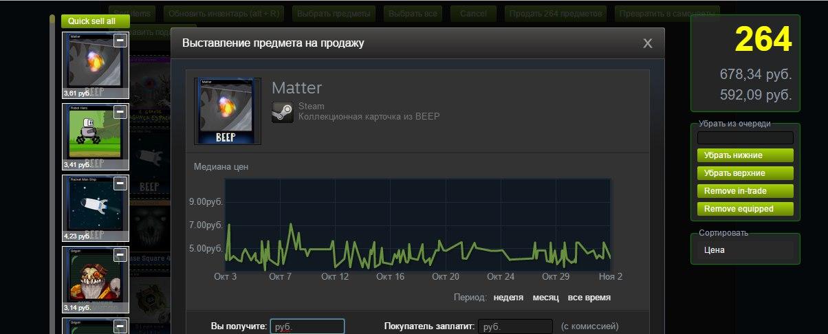 Продаю любую игру из магазина Steam со скидкой 25%