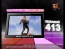 Мобильный киоск QTV (05. 2013)