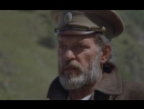 Волчья кровь (1995, реж. Н.Стамбула). Фрагмент