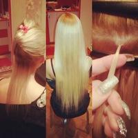 Наращивание волос в анапе