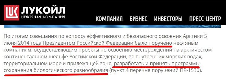 Юрий Синодов | Подольск