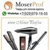 MoserProf