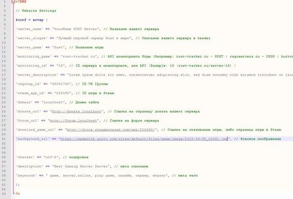 Красивый шаблон для игрового сервера + Мониторинг