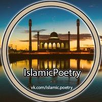 islamic.poetry