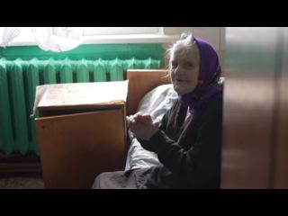 Надзвичайні знущання: Як старенькі опиняються у притулках та хто забирає їхнє майно
