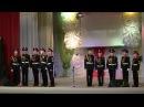 КОНКУРС ПЕСНИ КАДЕТЫ Служить России Пермский кадетский корпус