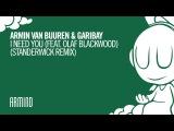 Armin van Buuren & Garibay - I Need You (feat. Olaf Blackwood) (Standerwick Extended Remix)
