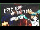 Рэп битва в Майнкрафте! #1 Джей Ди VS ТЕМbl4