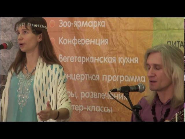 Участники Вегетарианского фестиваля дуэт Вне времени от 27 02 16