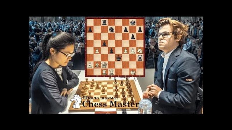 Хоу Ифань РВЁТ Шахматистов! Даже Карлсена