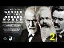 BBC Гении современного мира Ницше 2 серия