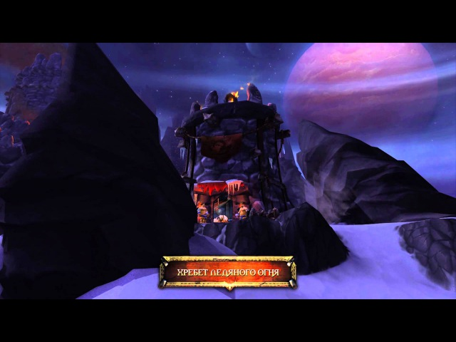 Warlords of Draenor зоны и фракции