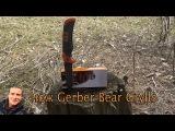 нож выживания Беара Гриллса( Gerber Bear Grylls Survival Knife)...канал SID tv...канал SID tv