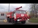 17 квітня - День пожежної охорони