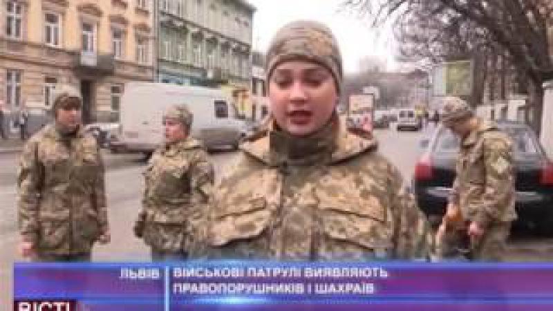 Увага! Зловмисників виявили бійці ВСП на Львівському вокзалі.