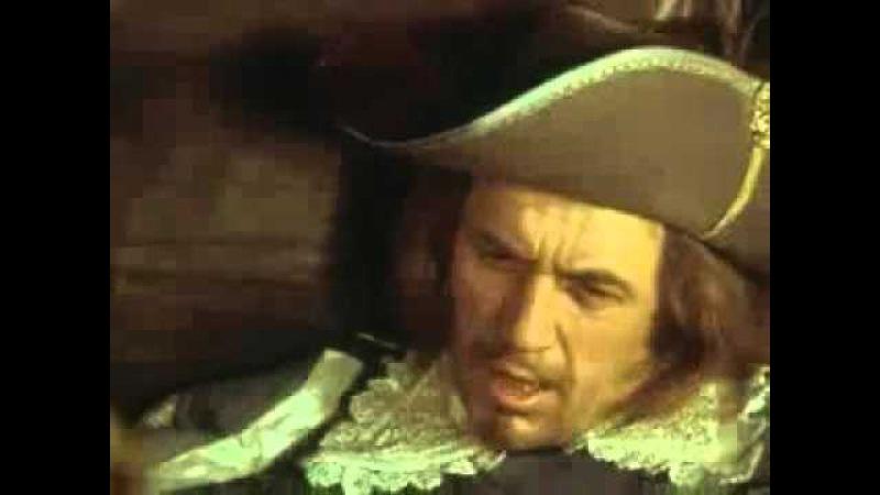 Песня из фильма Д'Артаньян и три мушкетера-Дуэт д'Артаньяна и де Тревиля